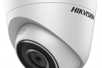Видеокамера HIK DS-2CD1321-I (F=4)